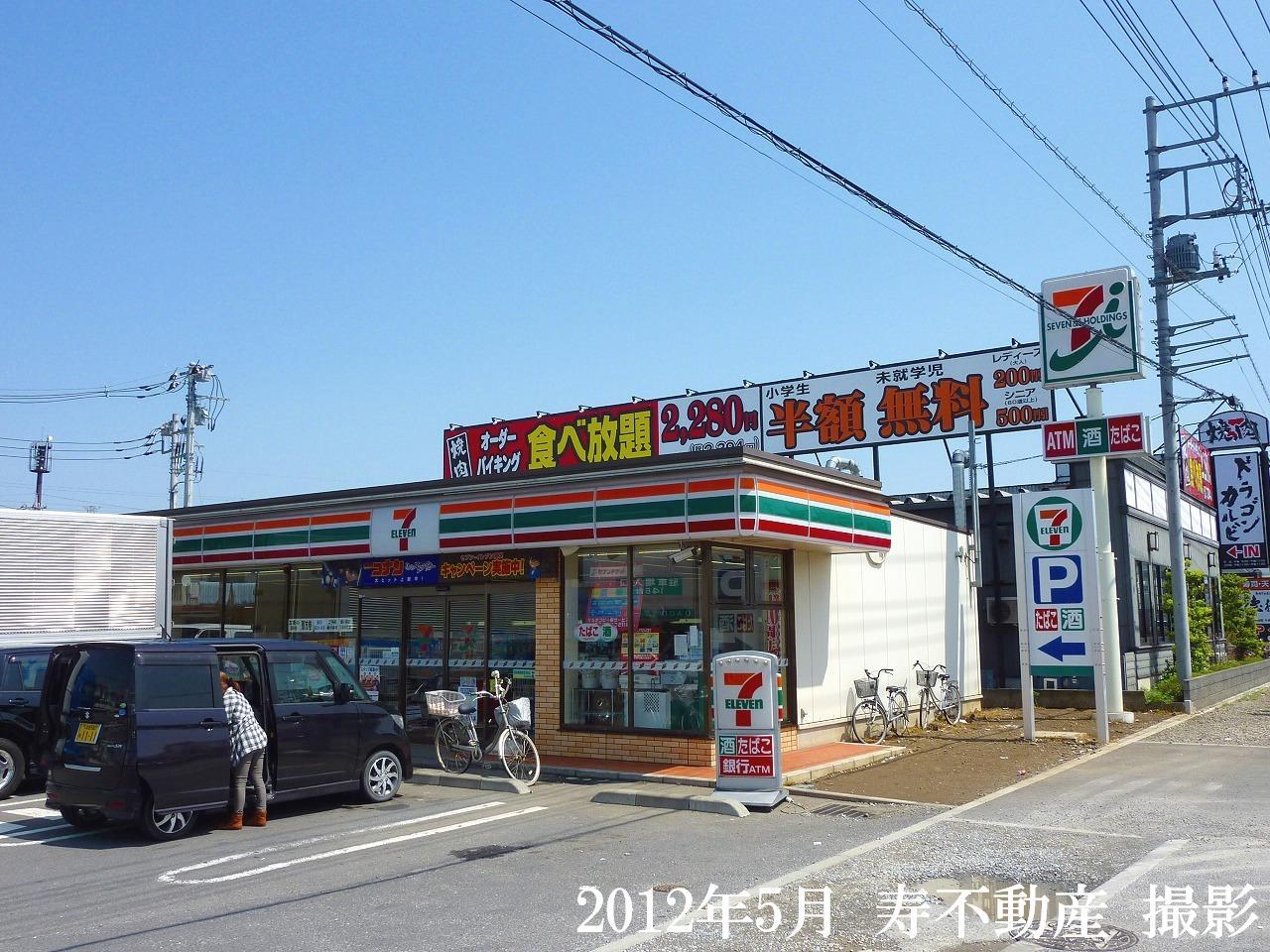 コンビニ セブンイレブン桶川末広3丁目店(コンビニ)まで263m