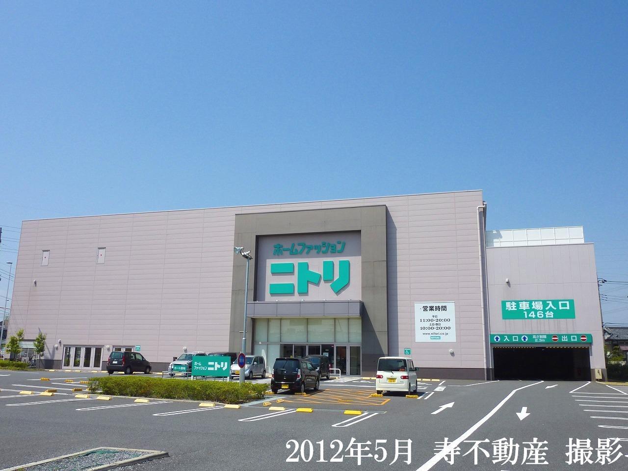 ホームセンター ホームファッションニトリ桶川店(ホームセンター)まで318m