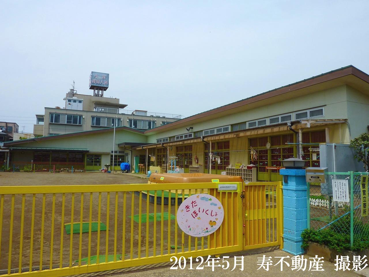 幼稚園・保育園 桶川市北保育所(幼稚園・保育園)まで476m
