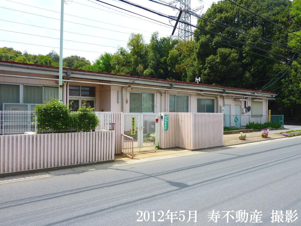 幼稚園・保育園 桶川市坂田保育所(幼稚園・保育園)まで650m