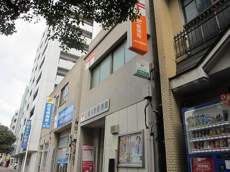 郵便局 小倉片野郵便局(郵便局)まで438m