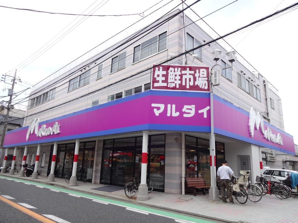 スーパー マルダイ小向店(スーパー)まで282m