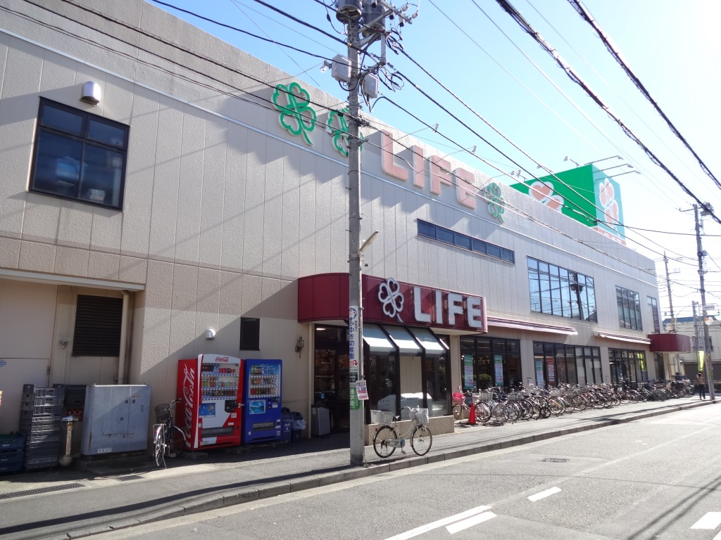 スーパー ライフ川崎御幸店(スーパー)まで646m