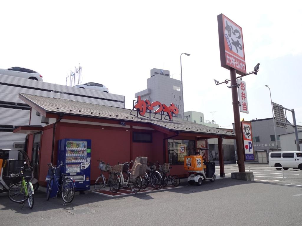 飲食店 かつや川崎戸手店(飲食店)まで244m