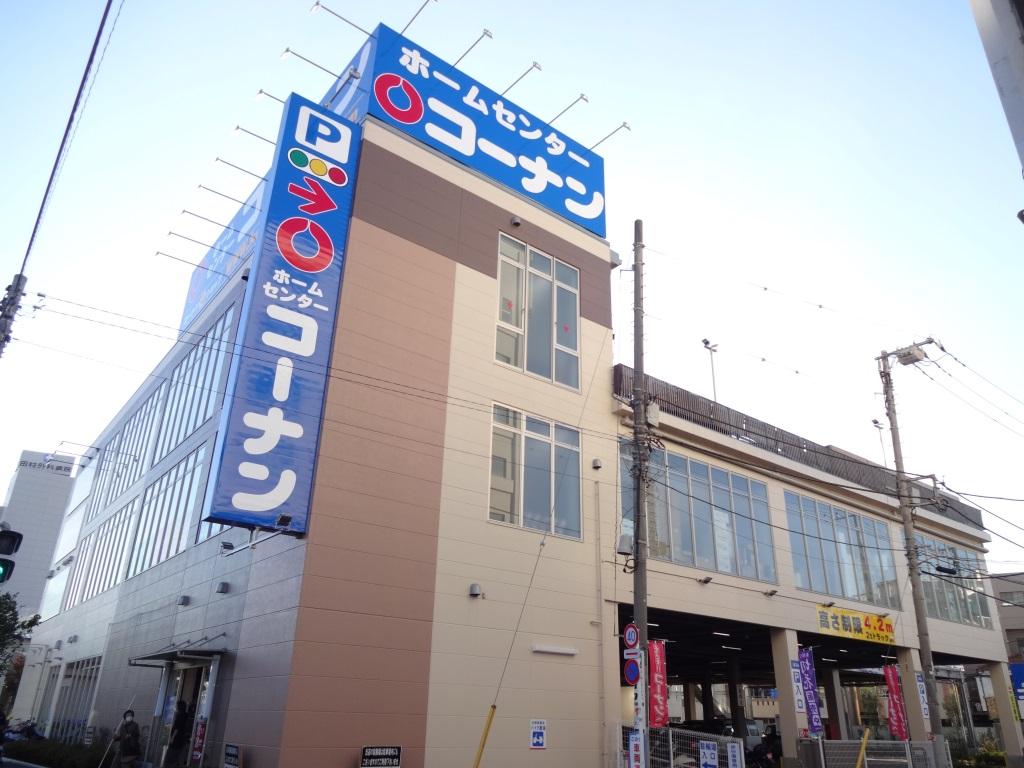 ホームセンター ホームセンターコーナン川崎小向店(ホームセンター)まで189m