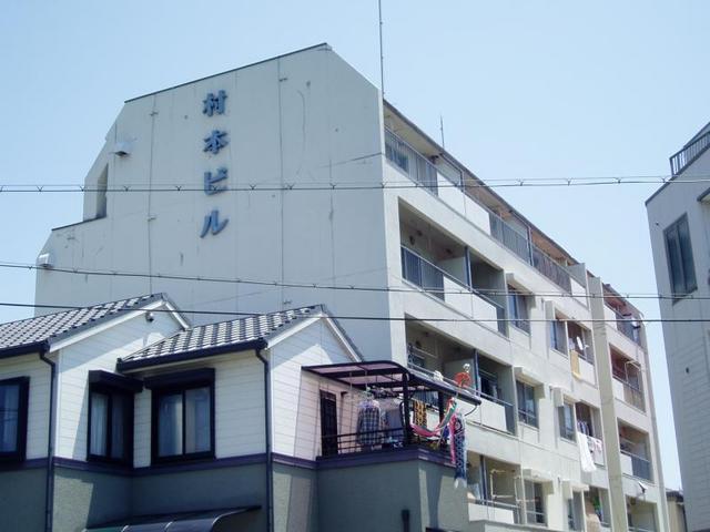 村本ビルの外観