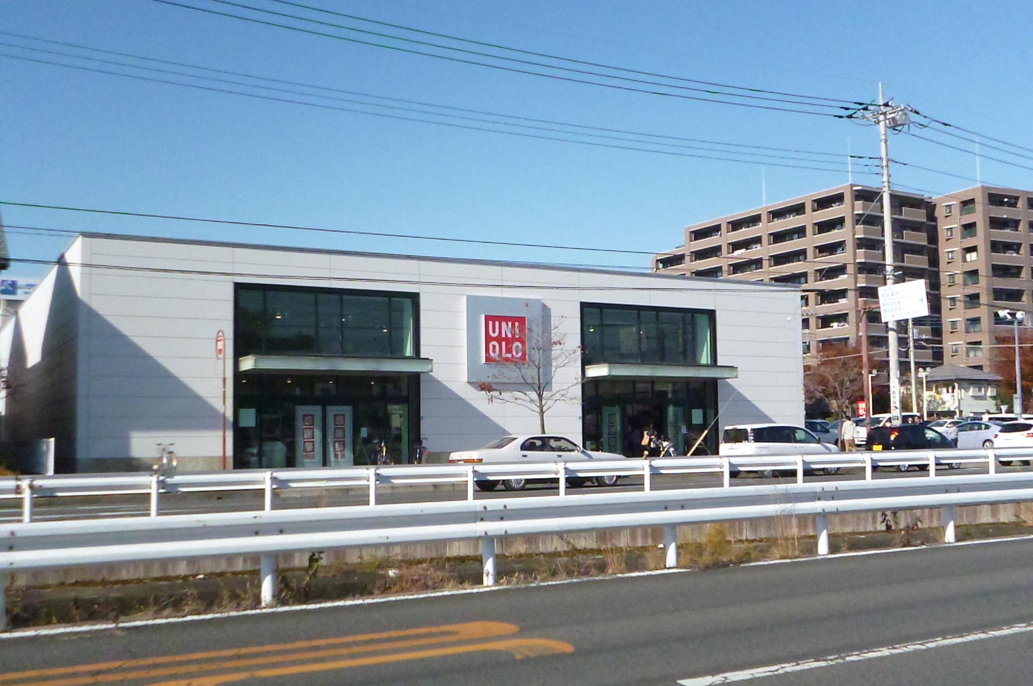 ショッピングセンター ユニクロ宇都宮今泉店(ショッピングセンター)まで808m