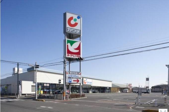 スーパー ヨークベニマル泉が丘店(スーパー)まで852m