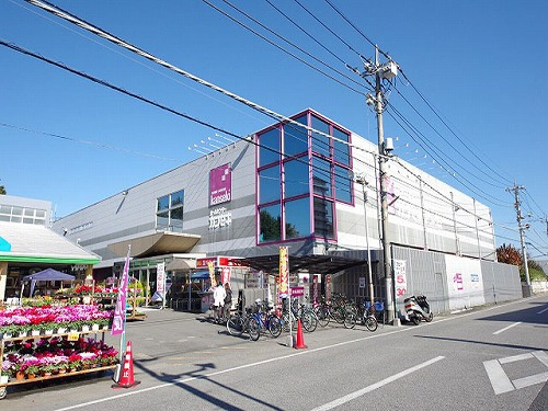 ホームセンター ホームセンターカンセキ駅東店(ホームセンター)まで859m