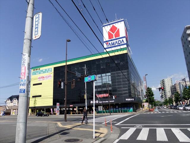 ホームセンター ヤマダ電機テックランド宇都宮本店(ホームセンター)まで1045m