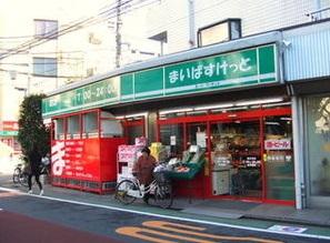スーパー まいばすけっと牛込神楽坂駅西店(スーパー)まで401m