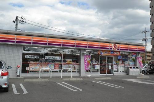 コンビニ サークルK岡山東古松店(コンビニ)まで260m