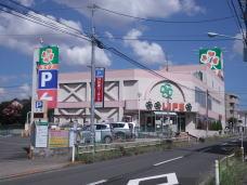 スーパー ライフ赤塚店(スーパー)まで887m