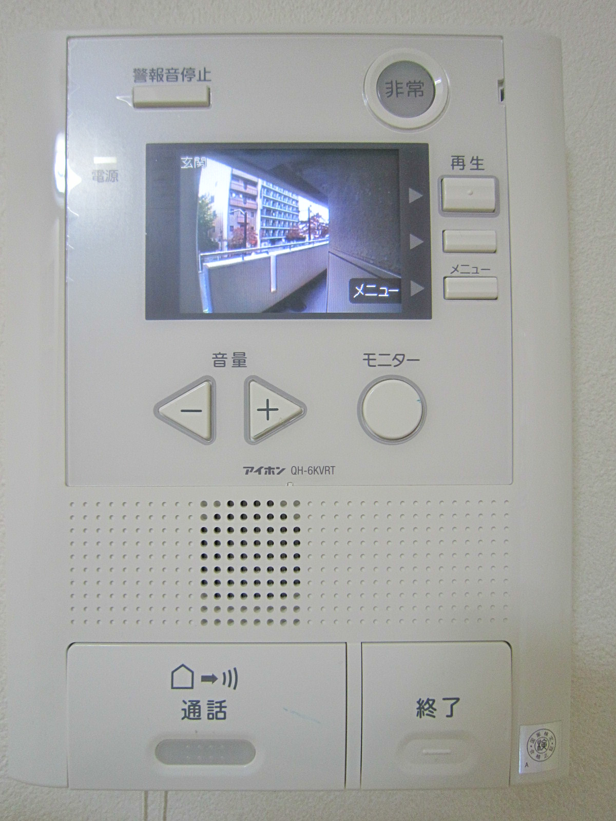玄関 モニター付インターホン