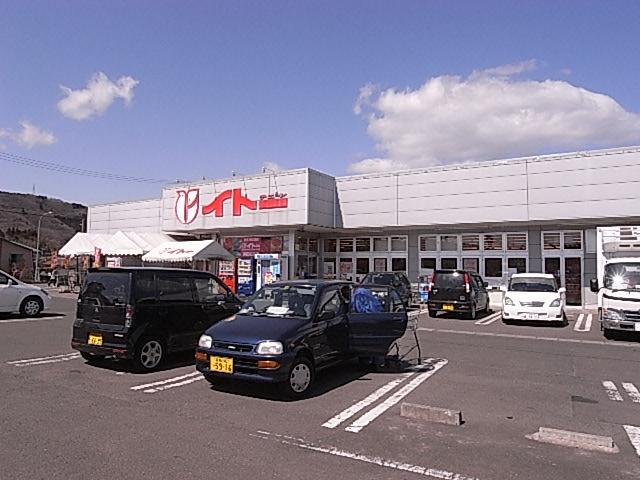 スーパー イトーチェーン柴田船迫店(スーパー)まで1234m