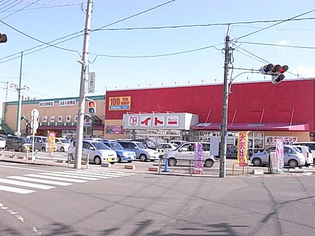 スーパー イトーチェーン船岡店(スーパー)まで2037m