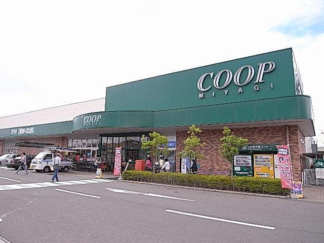 スーパー みやぎ生協大河原店(スーパー)まで936m