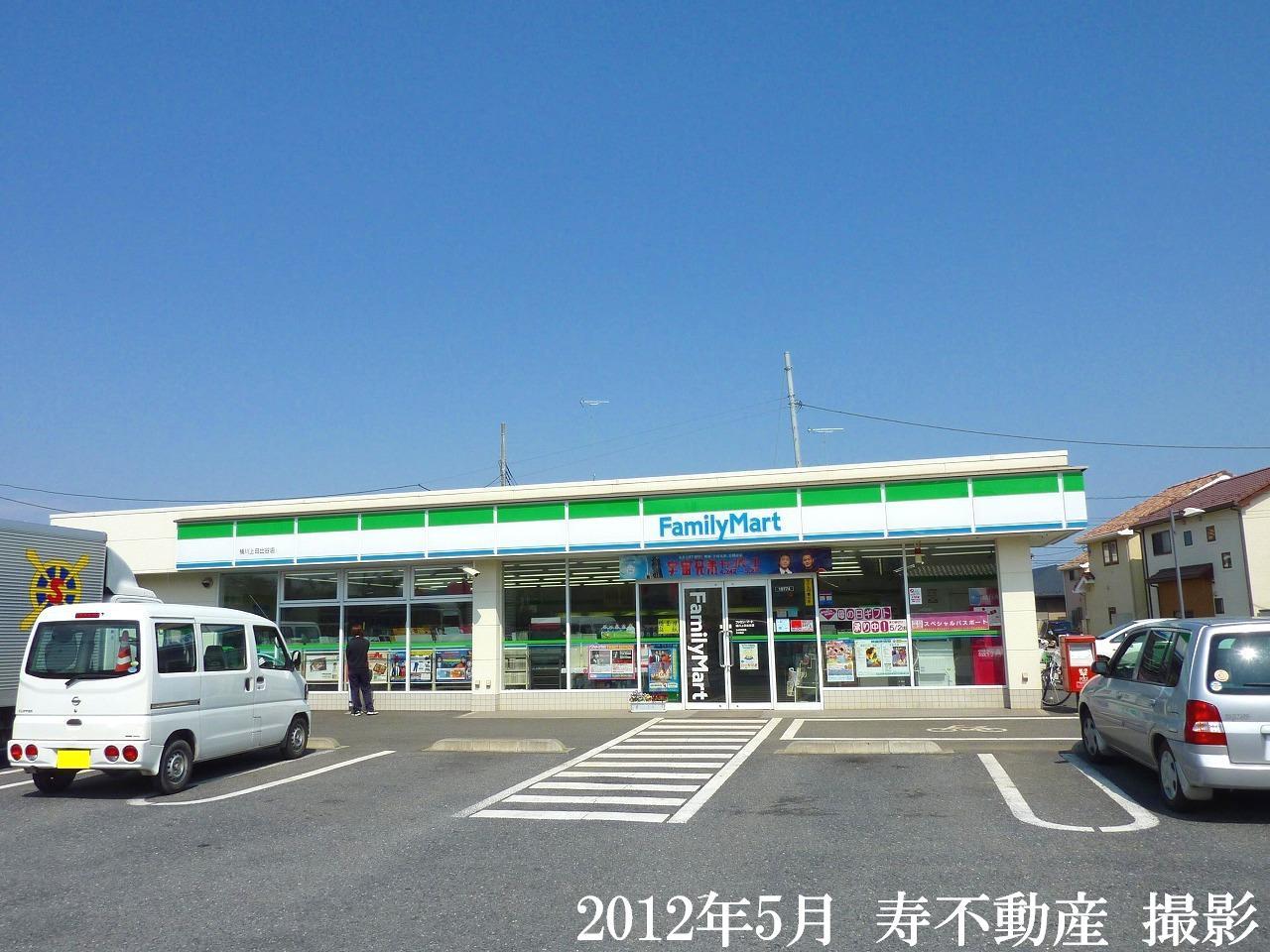 コンビニ ファミリーマート桶川上日出谷店(コンビニ)まで346m
