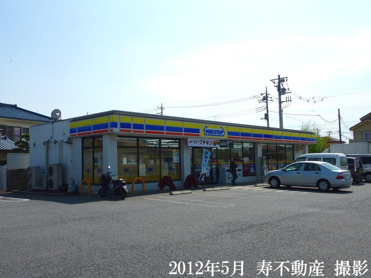 コンビニ ミニストップ桶川上日出谷店(コンビニ)まで730m