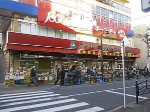 スーパー スーパーみらべる東武練馬店(スーパー)まで812m