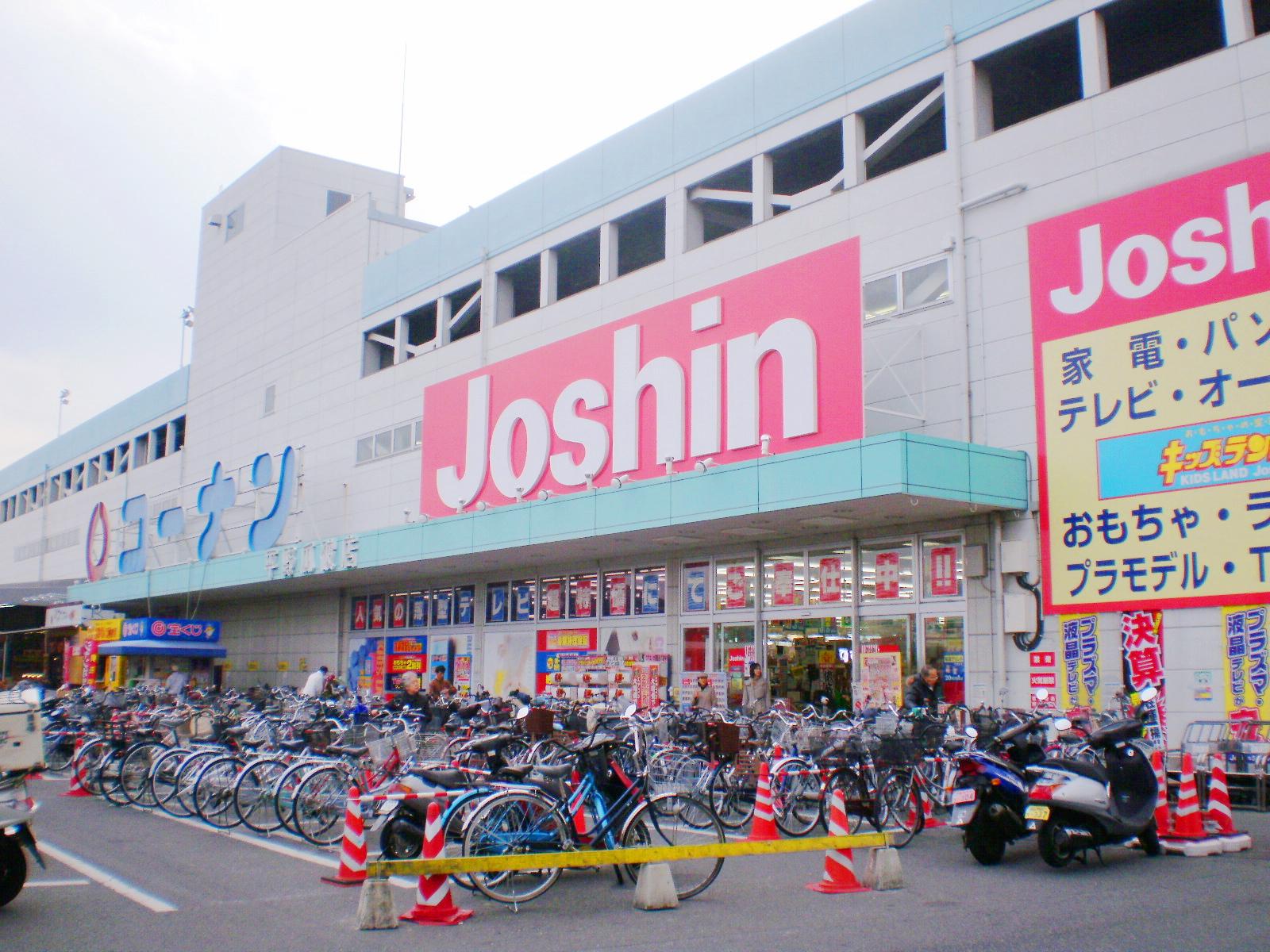 ホームセンター ホームセンターコーナン平野瓜破店(ホームセンター)まで448m