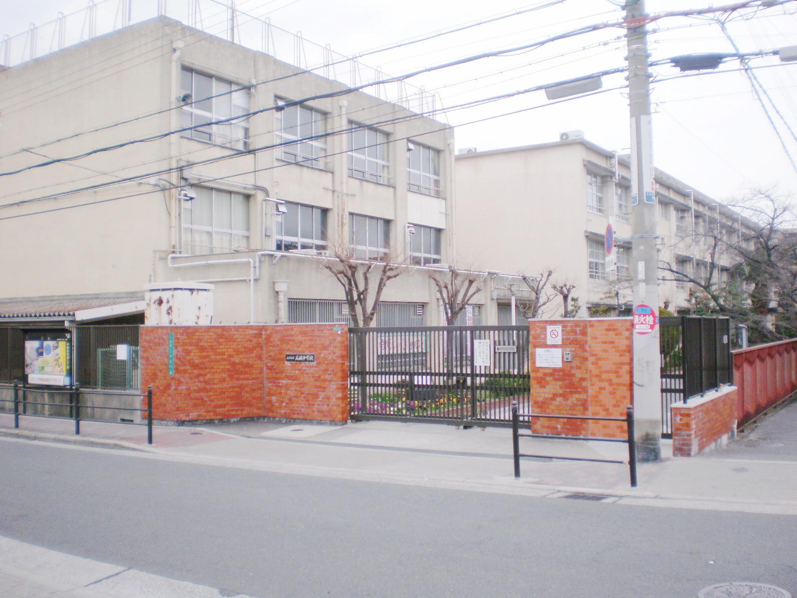 中学校 大阪市立瓜破中学校(中学校)まで459m