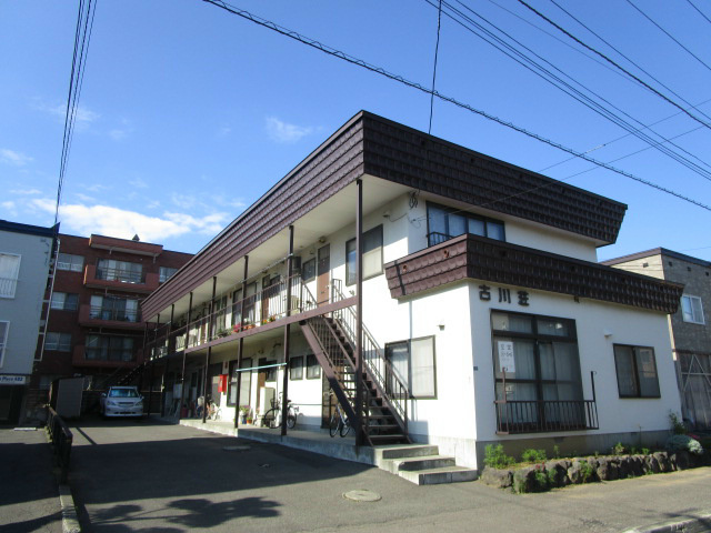古川荘の外観