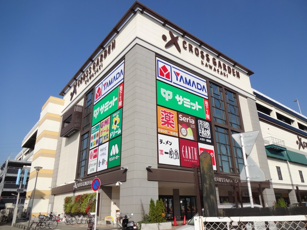 ショッピングセンター クロスガーデン川崎(ショッピングセンター)まで660m