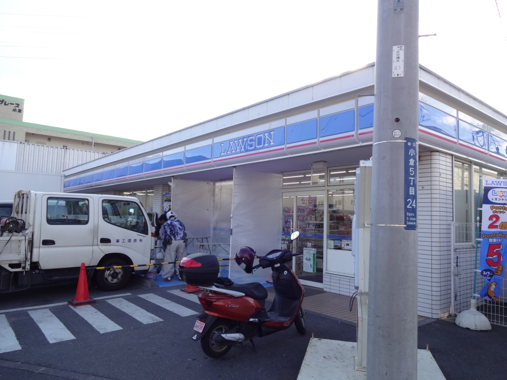 コンビニ セブンイレブン上末吉店(コンビニ)まで894m