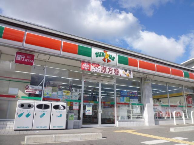 コンビニ サンクス松原別所店(コンビニ)まで140m