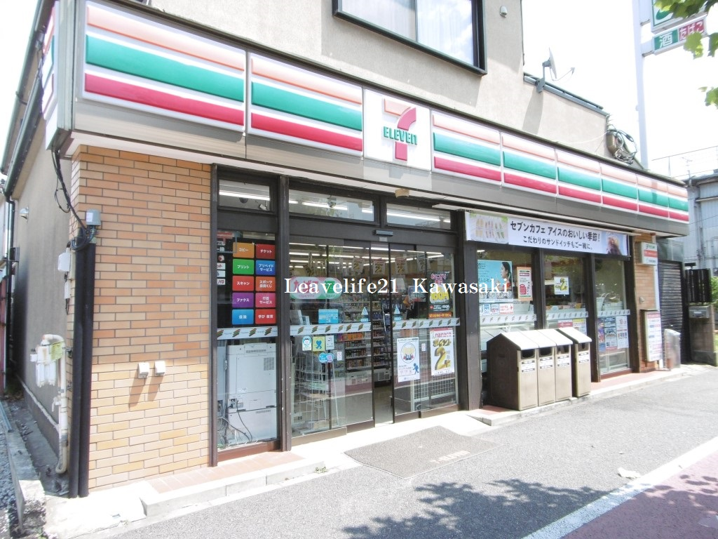 コンビニ セブンイレブン平安町店(コンビニ)まで201m