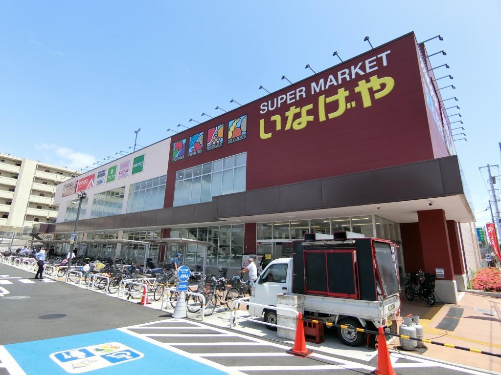 コンビニ ファミリーマート鶴見平安町店(コンビニ)まで459m