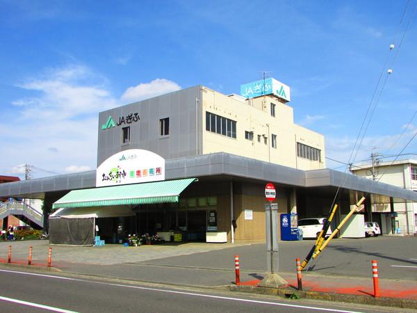 銀行 JAぎふ茜部支店(銀行)まで1243m