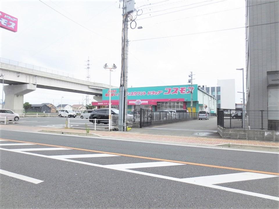 ドラックストア ディスカウントドラッグコスモス柳川三橋店(ドラッグストア)まで1343m