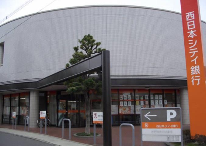 銀行 西日本シティ銀行柳川支店(銀行)まで344m