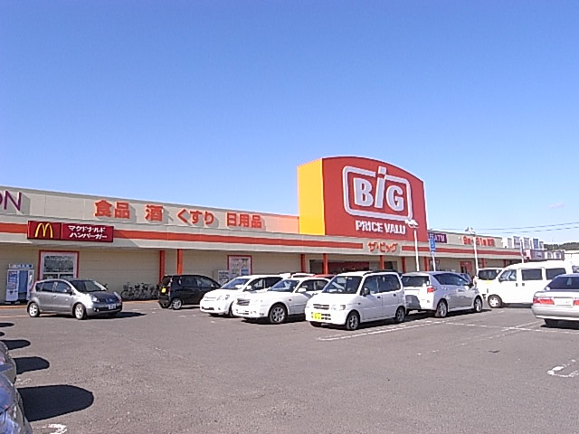 ショッピングセンター イオンタウン柴田(ショッピングセンター)まで2314m