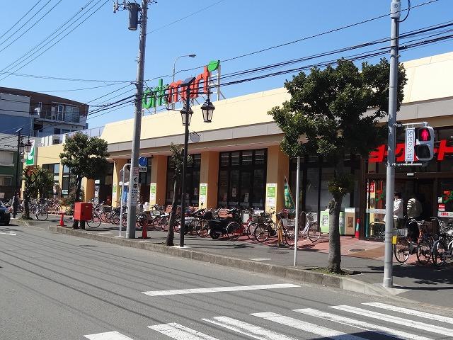 スーパー ヨークマート六会店(スーパー)まで788m