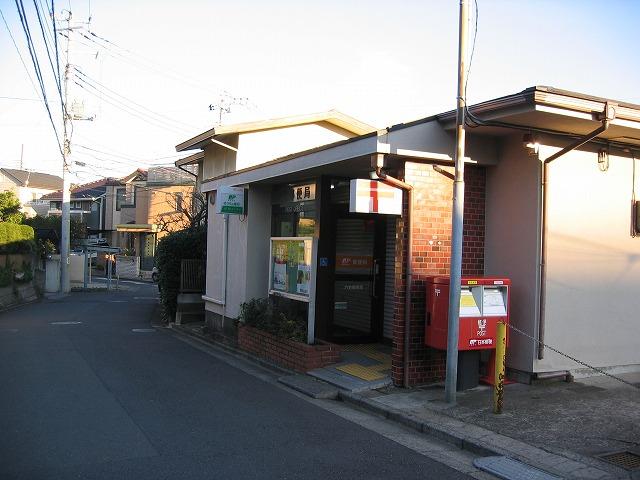 郵便局 六会郵便局(郵便局)まで717m