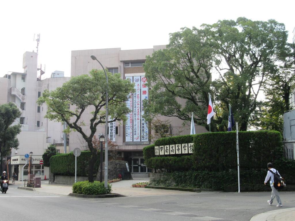 高校・高専 鹿児島県立甲南高校(高校・高専)まで530m