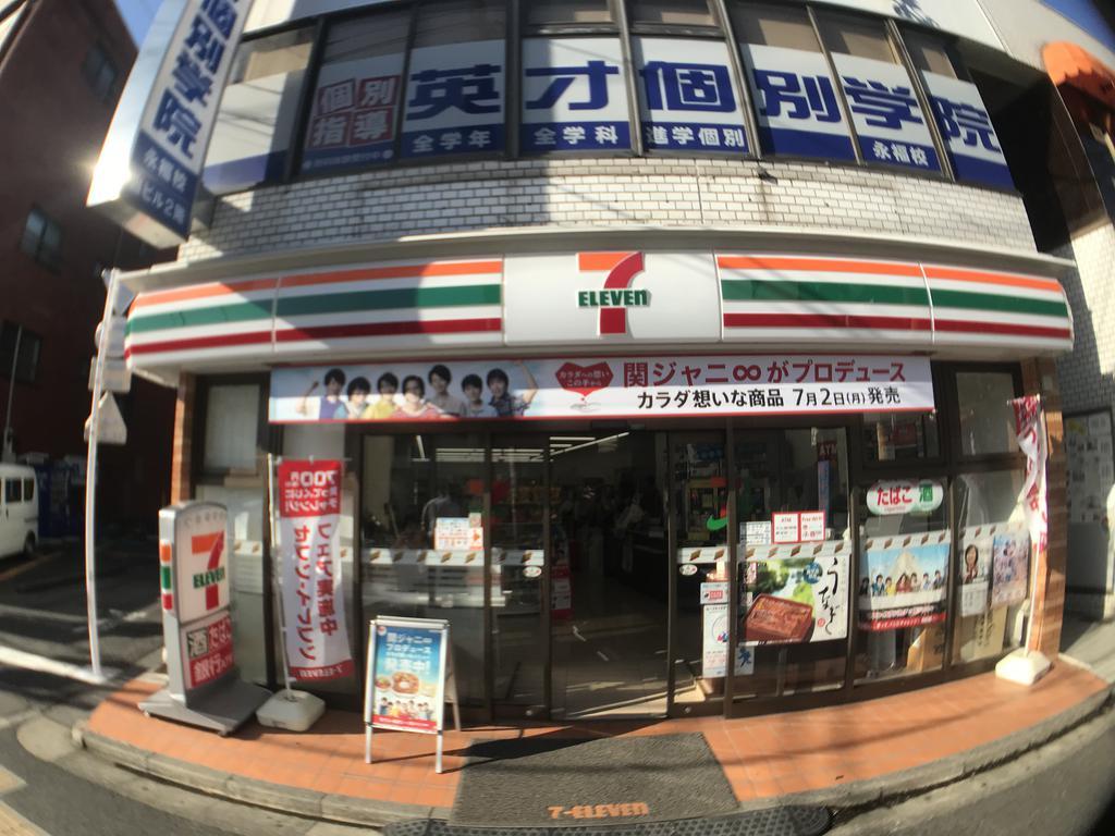 コンビニ セブンイレブン杉並大宮店(コンビニ)まで118m