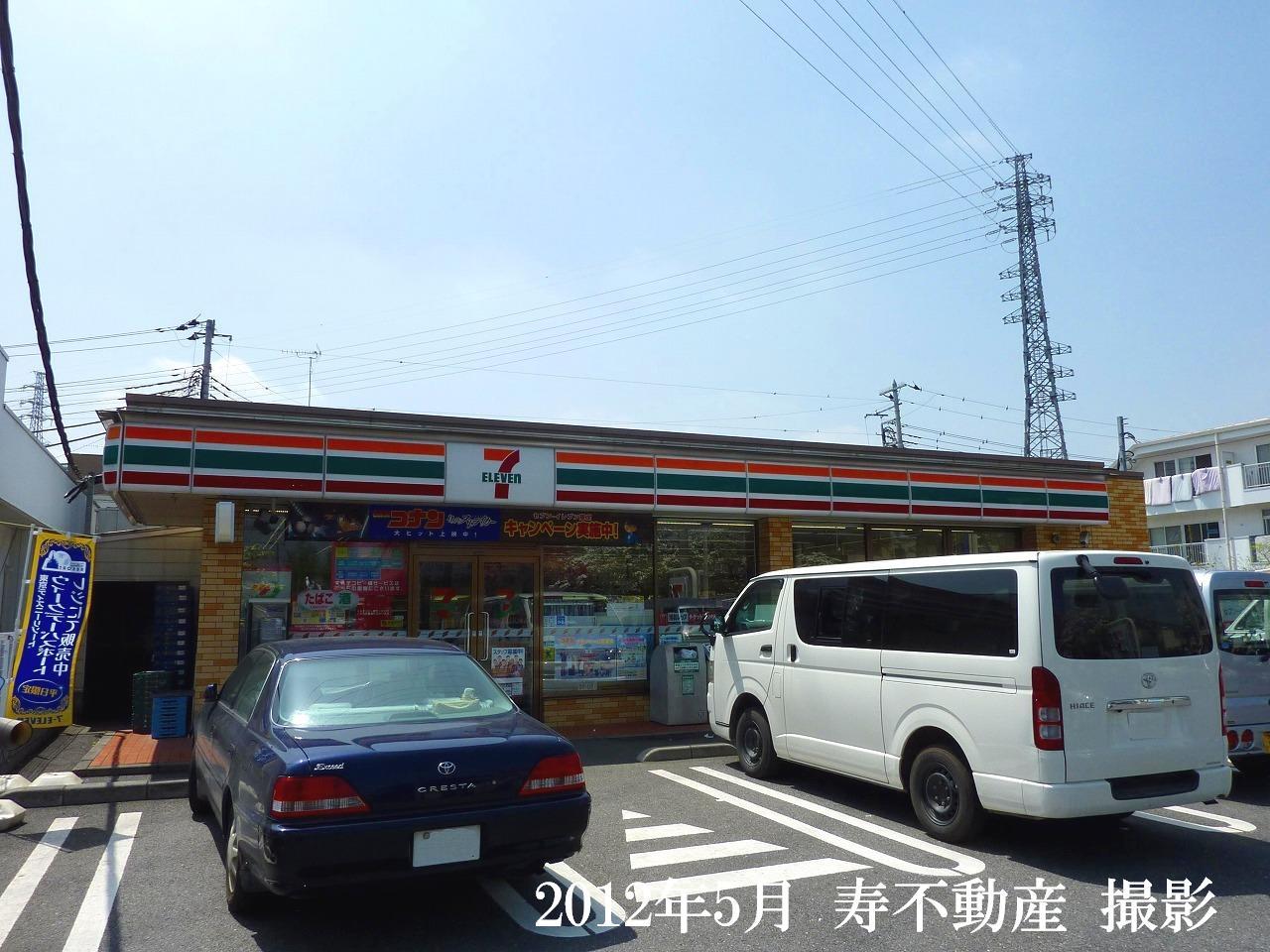 コンビニ セブンイレブン桶川泉1丁目店(コンビニ)まで709m
