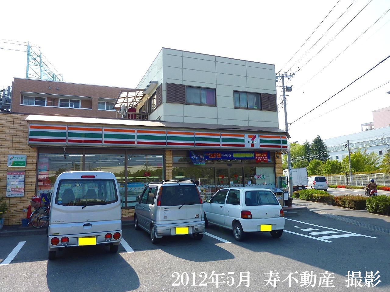 コンビニ セブンイレブン桶川上日出谷店(コンビニ)まで790m
