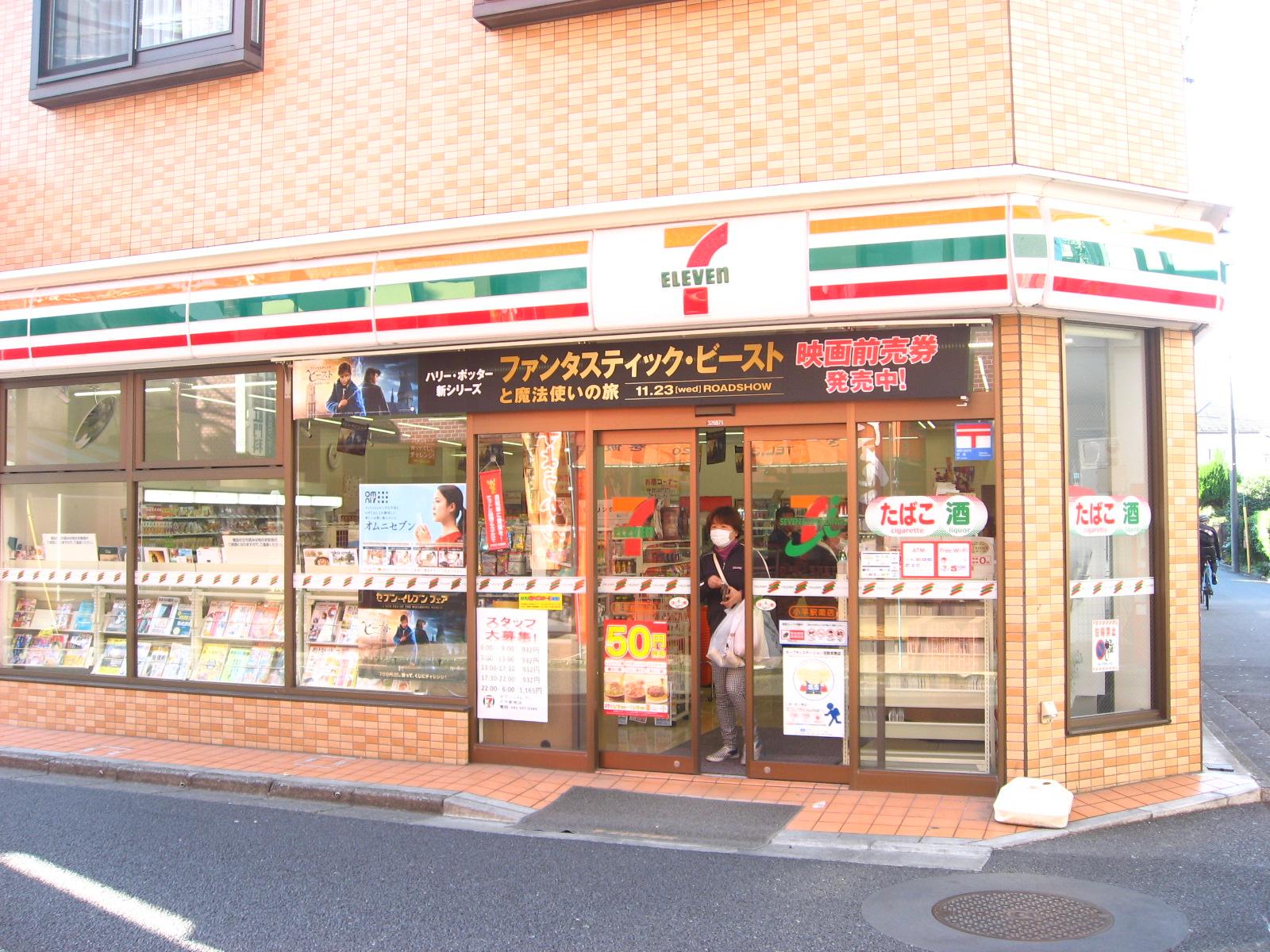 コンビニ セブンイレブン小平駅南店(コンビニ)まで161m