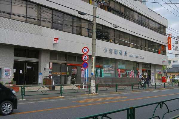 郵便局 小岩郵便局(郵便局)まで247m