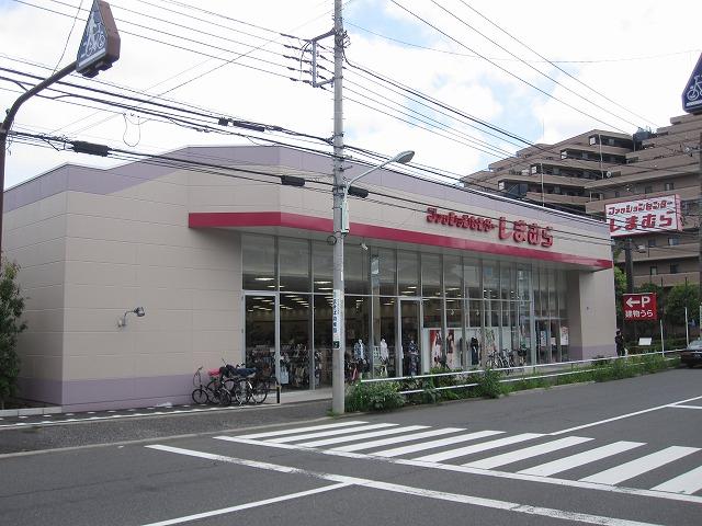ショッピングセンター ファッションセンターしまむら西台店(ショッピングセンター)まで122m
