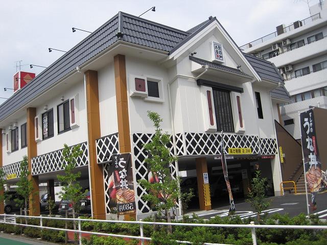 飲食店 無添くら寿司高島平店(飲食店)まで335m