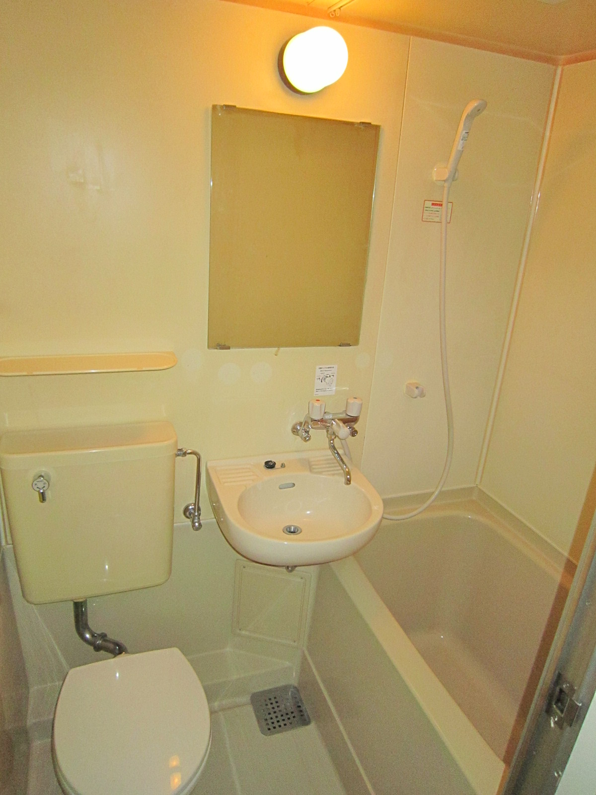 バス・シャワールーム バス・トイレ