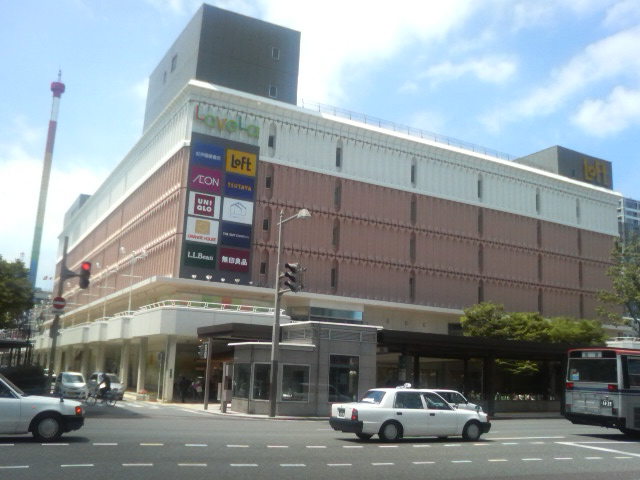 ショッピングセンター ラブラ万代(ショッピングセンター)まで515m