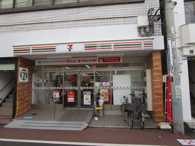 スーパー ヨークマート石神井店(スーパー)まで851m