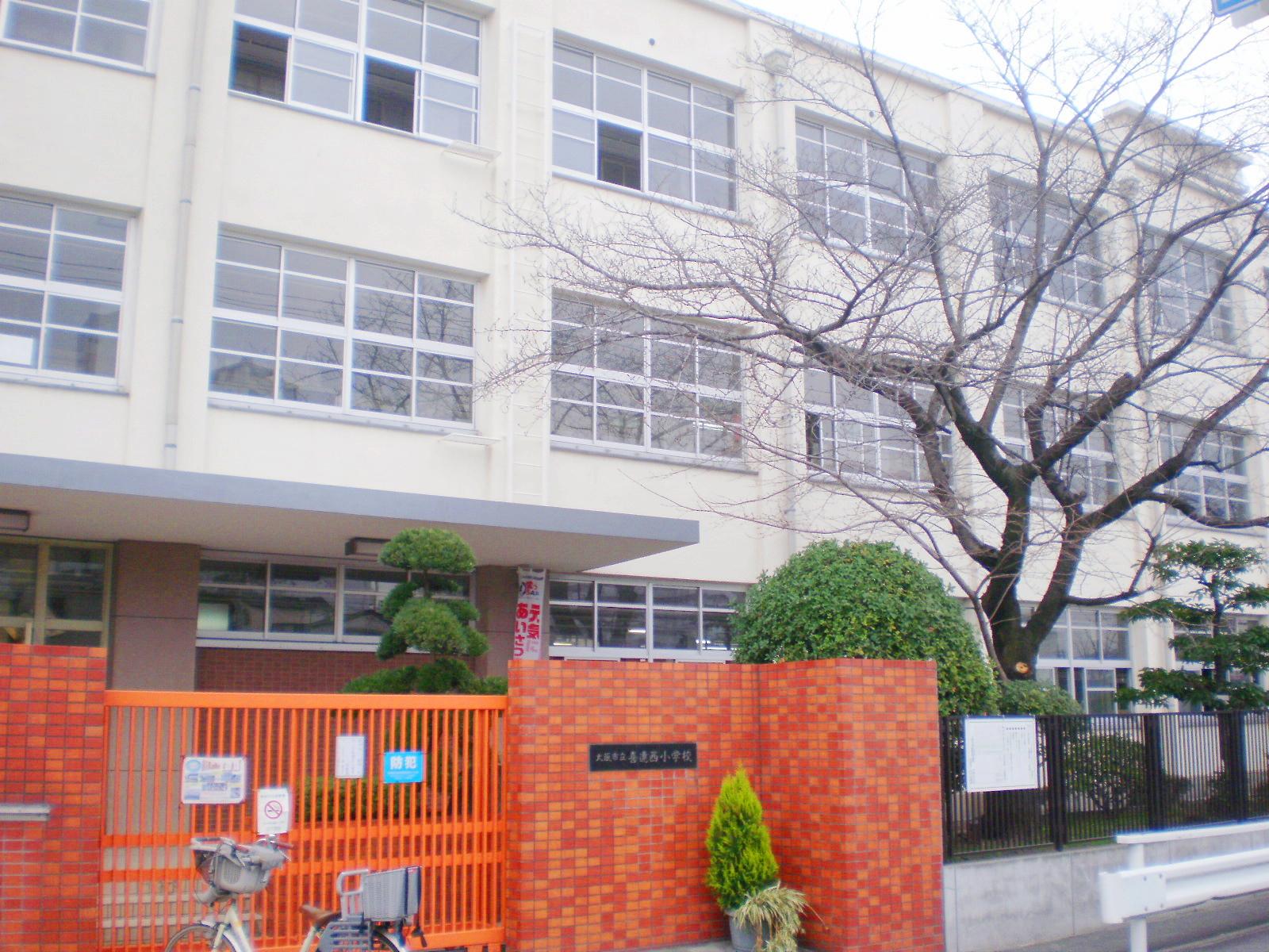 小学校 大阪市立喜連西小学校(小学校)まで416m